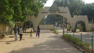 A picture of Ahmadu Bello University, Zaria