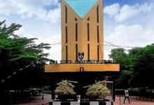 A picture of Abia State University