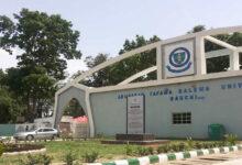 A picture of Abubakar Tafawa Balewa University