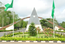 A picture of Federal University of Agriculture Abeokuta