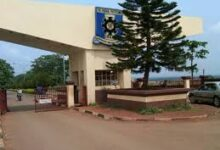 A picture of The Federal Polytechnic Idah