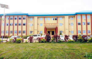 Ambrose Alli University: Faculty of Life Sciences