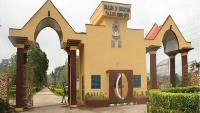A picture of the College of Education, Ikere Ekiti