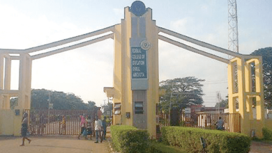 A picture of Federal College of Education, Abeokuta