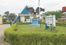 A picture of Abraham Adesanya Polytechnic