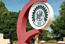 Logo of Hassan Usman Katsina Polytechnic