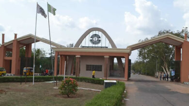 A picture of Kwara State Polytechnic, Ilorin