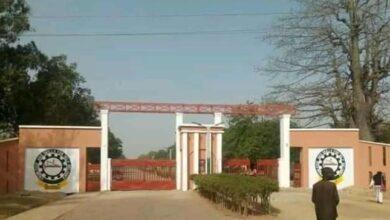 A picture of Nuhu Bamalli Polytechnic