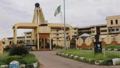 A picture of The Polytechnic, Ibadan