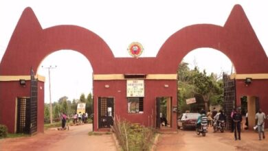 A picture of Auchi Polytechnic